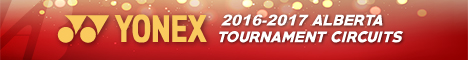 2016-17 Tournament web banner